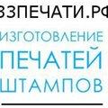 33печати, Цифровая печать в Крымском районе