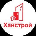 Строительство домов и ремонт квартир в Красноярске, Строительство монолитного дома в Ачинске