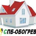 ООО «ТК «КОМТУВ», Работы с электрооборудованием в Санкт-Петербурге и Ленинградской области