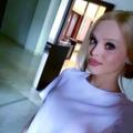 Регина Альбертовна С., Услуги психолога в Городском округе Казань