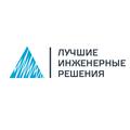 """ООО """"Лучшие Инженерные Решения"""", Автоматизация канализации в Новосибирском районе"""