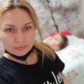 Екатерина Яновская, Депиляция воском: бедра в Западном административном округе