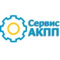 Сервис АКПП, Аппаратная замена масла в АКПП в Новороссийске