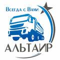 ИСО Альтаир, Производство земляных работ в Коньково