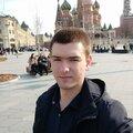 Александр Матрохин, Многостраничные издания в Гуково