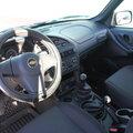 Автомобили: Chevrolet Niva