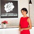 Ксения Саркисова, Услуги маникюра и педикюра в Центральном районе