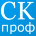 СК проф, Строительство заборов и ограждений в Большом Нагаткино