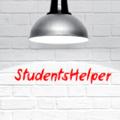 StudentsHelper, Консультации по курсовым и дипломным в Молодёжном