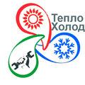 Тепло-Холод, Дозаправка кондиционера в Иванове