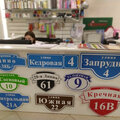 Таблички на дом, Услуги дизайнеров упаковки и рекламы в Южном Бутово