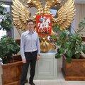 Адвокат по уголовным делам, Защита потерпевших в уголовных спорах в Киевском сельском поселении