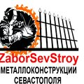 Zaborsevstroy, Установка дверей и замков в Севастополе