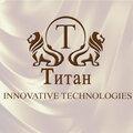 Титан, Другое в Набережных Челнах