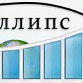 Эллипс торгово-монтажная компания, Фасадные работы в Алтайском крае