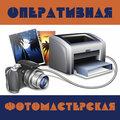 """ООО """"РИЧ"""", Визитка в Городском округе Абакан"""