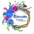 Цветочная мастерская «Василек», Декор и оформление внешнего вида мероприятий в Калининском административном округе