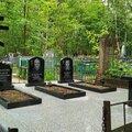 Памятники и благоустройство