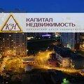 Капитал Недвижимость, Оформление перепланировки и внесение изменений в реестры в Городском округе Химки