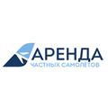 Аренда бизнес джетов, Услуги аренды в Шемонаихинском районе
