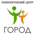 Город, Консультация психолога в Московском районе