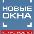 """ООО """"Новые окна"""", Утепление балконов и лоджий в Туапсинском районе"""