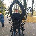 Артем Силицкий, Помощь юристов в получении банковской гарантии для обеспечения заявок по 44-ФЗ и 223-ФЗ в Городском округе Уфа
