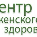 Центр Женского Здоровья, Другое в Дорогомилово