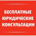 Сервис юридических консультаций, Юридические консультации по медицинским спорам в Ульяновской области
