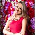 Мария Тарасова, Свадебный макияж в Кунцево