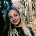 Елизавета Козлова, Репетиторы по биологии в Бабушкинском районе