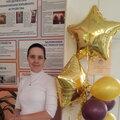 Александра Александровна Л., Услуги курьера на легковом авто в Перми