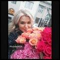 Анна Шестакова, Свадебный макияж в Ижевске