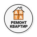 «ARTA» ремонт квартир, Огрунтовка стен в Чёрной речке