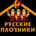 Русские Плотники, Строительство русской бани в Сельском поселении Реммаше