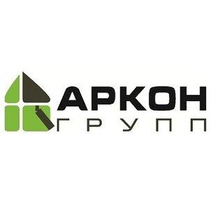 Аркон Групп