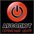 Абсолют , Ремонт промышленного оборудования в Ленинском районе