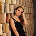 Екатерина Ляшко, Услуги мастеров по макияжу в Петродворцовом районе
