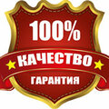 Симбирск Профи, Подключение электротехники в Мирном