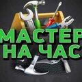 Дмитрий Сайко, Снос и демонтаж зданий и сооружений в Ачинске