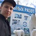 Андрей Лебедев, Репетиторы по химии в Василеостровском районе
