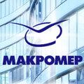"""ЗАО """"Макромер"""", Установка межкомнатной двери в Тверском районе"""