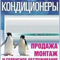 ЭФФЕКТ-НН, Ремонт элементов управления в Лукояновском районе