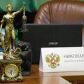 Юридический кабинет - Николаев Дмитрий Александрович, Споры о праве собственности на недвижимое имущество в Елизаветино