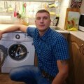 RB-Центр, Ремонт: не нагревает воду в Донском районе