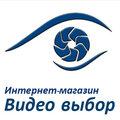 """Интернет-магазин систем видеонаблюдения """"Видео выбор"""", Установка IP-камеры видеонаблюдения в Краснодаре"""