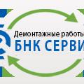 БНК сервис, Ручные земляные работы в Посадском округе