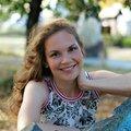 Светлана Плотникова, Услуги нетрадиционной медицины в Железнодорожном районе