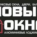 Новые Окна, Монтаж окон в Акъярском сельсовете