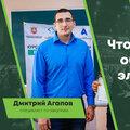 Дмитрий Агапов, Подача жалобы в ФАС и опровержение необоснованного отклонения заявки в Городском округе Ялта